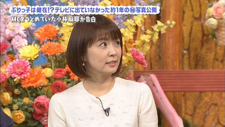kobayashimaya20170409_07.jpg
