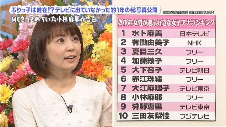 kobayashimaya20170409_10.jpg