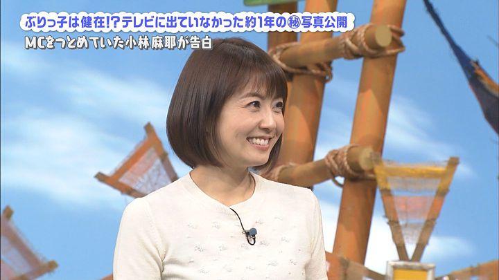 kobayashimaya20170409_12.jpg