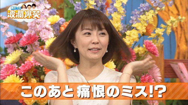 kobayashimaya20170409_15.jpg