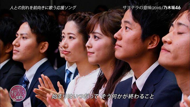 kujiakiko20170407_02.jpg