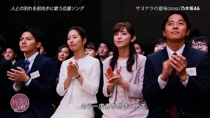 kujiakiko20170407_03.jpg