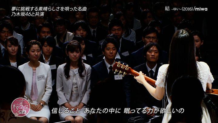 kujiakiko20170407_04.jpg