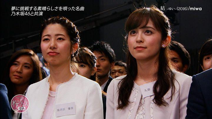 kujiakiko20170407_06.jpg