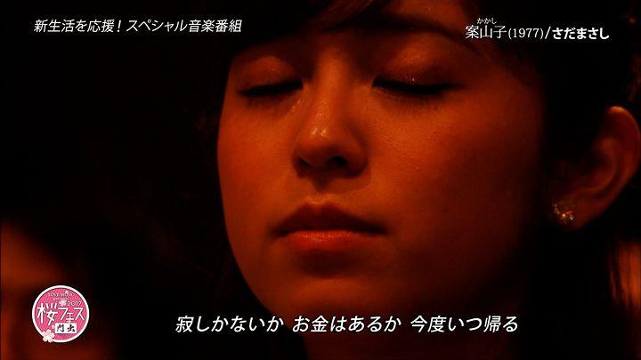 kujiakiko20170407_08.jpg