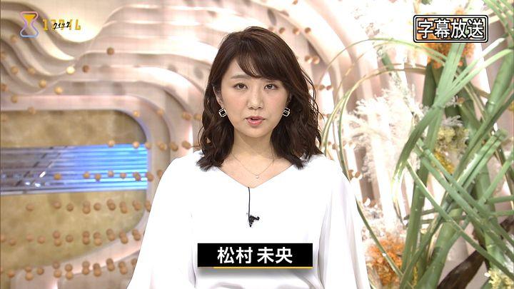 matsumura20170408_02.jpg