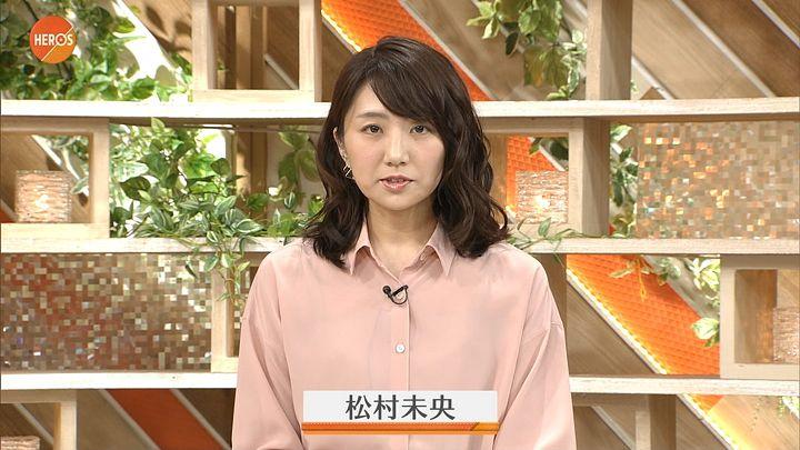 matsumura20170409_04.jpg