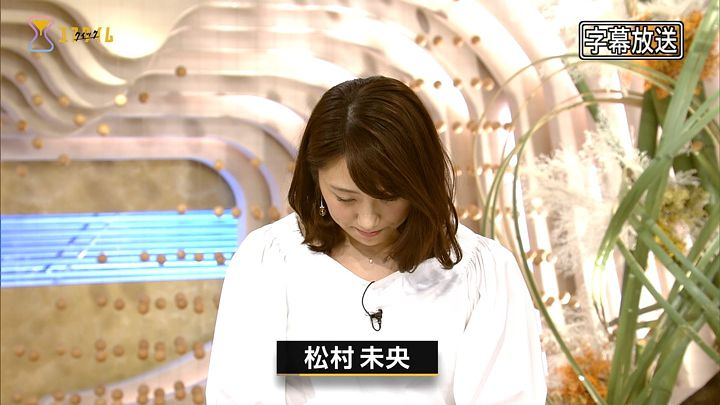 matsumura20170415_02.jpg