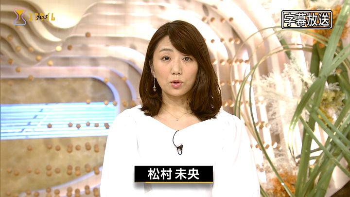 matsumura20170415_03.jpg