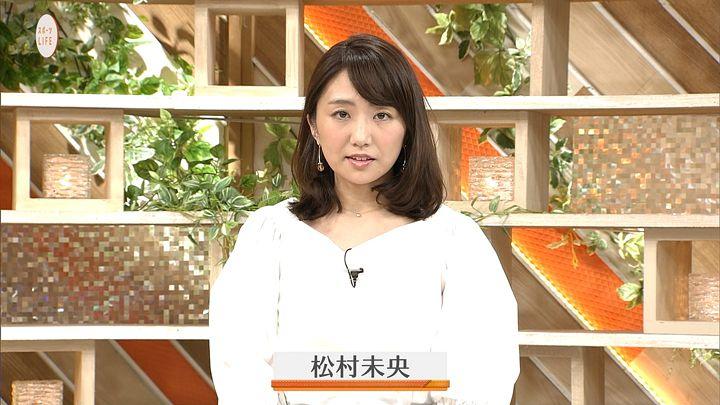 matsumura20170415_06.jpg
