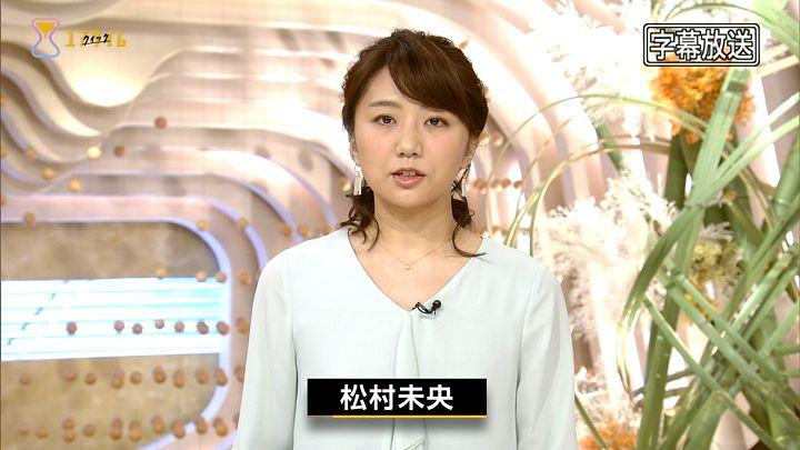 matsumura20170416_02.jpg