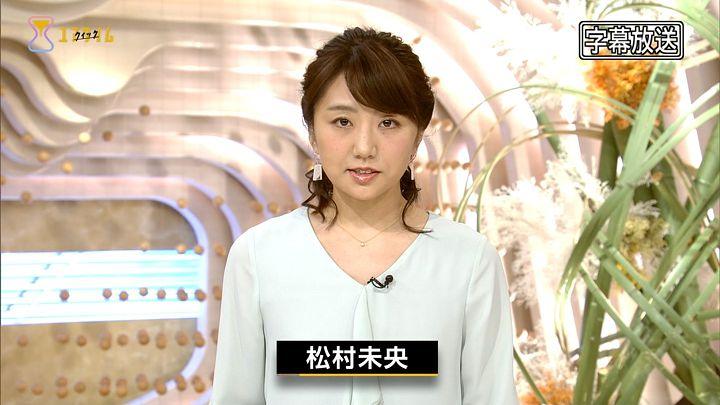 matsumura20170416_03.jpg