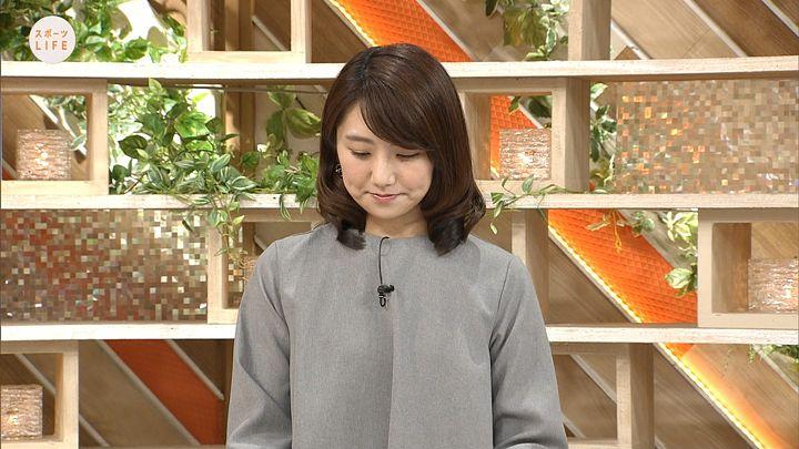 matsumura20170506_03.jpg
