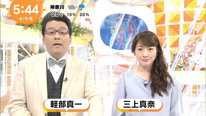 mikami20170406_01.jpg