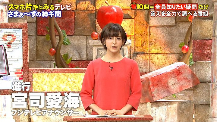 miyaji20170224_10.jpg