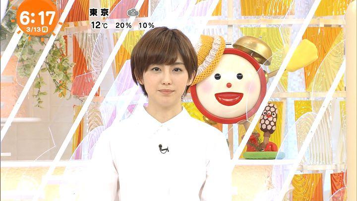 miyaji20170313_05.jpg