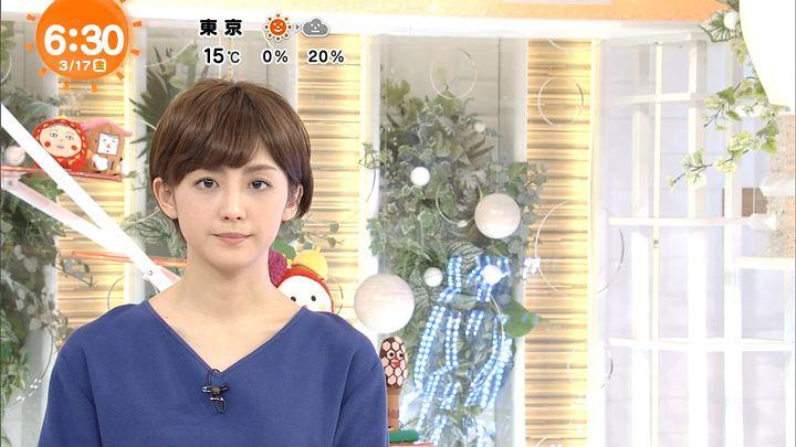 miyaji20170317_03.jpg