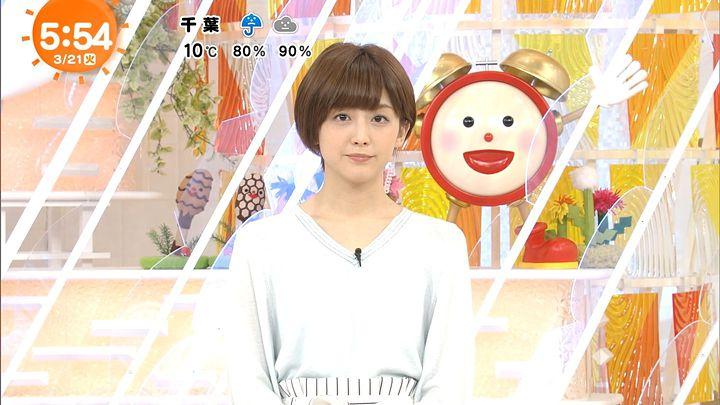 miyaji20170321_01.jpg