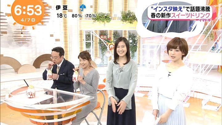 miyaji20170407_09.jpg