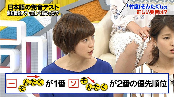 miyaji20170409_12.jpg