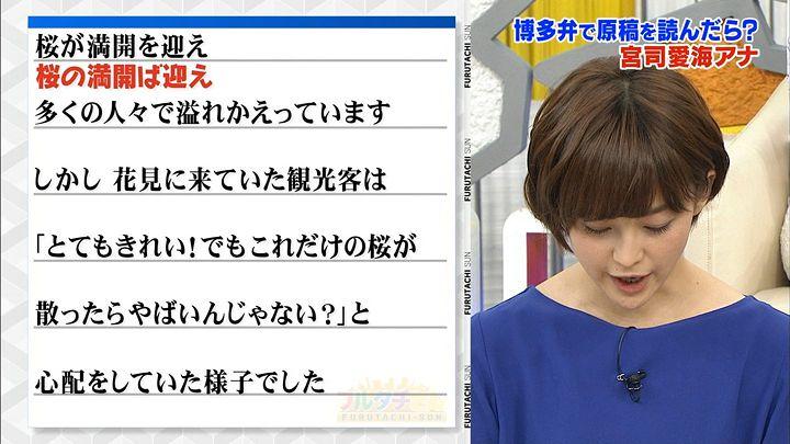 miyaji20170409_13.jpg