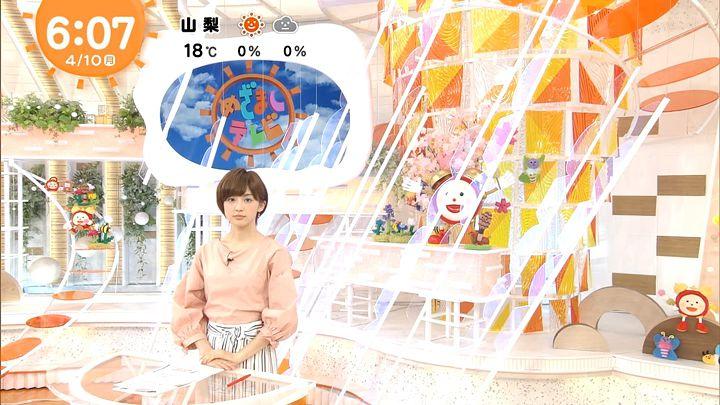 miyaji20170410_02.jpg