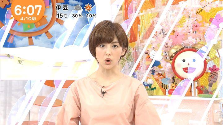 miyaji20170410_04.jpg