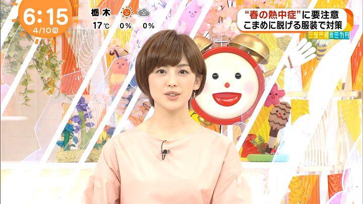 miyaji20170410_06.jpg
