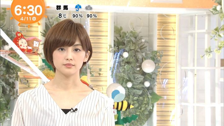 miyaji20170411_01.jpg