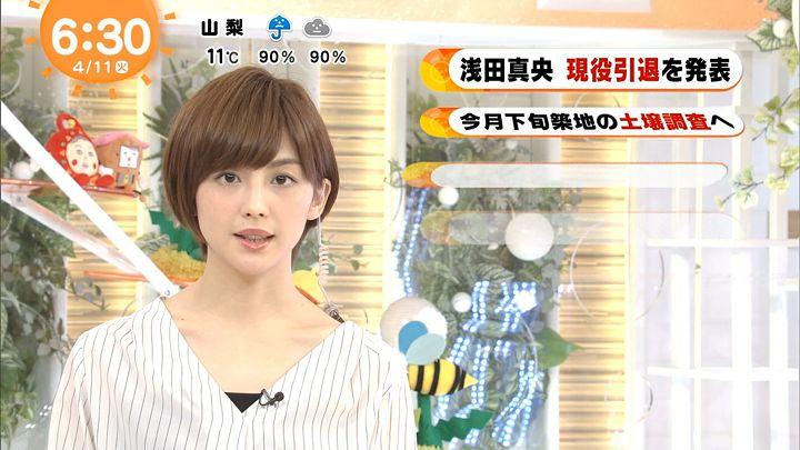miyaji20170411_03.jpg