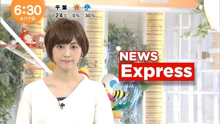 miyaji20170417_08.jpg