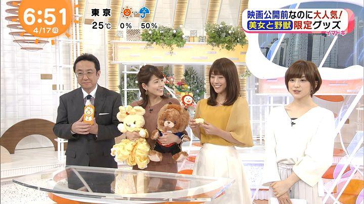 miyaji20170417_10.jpg