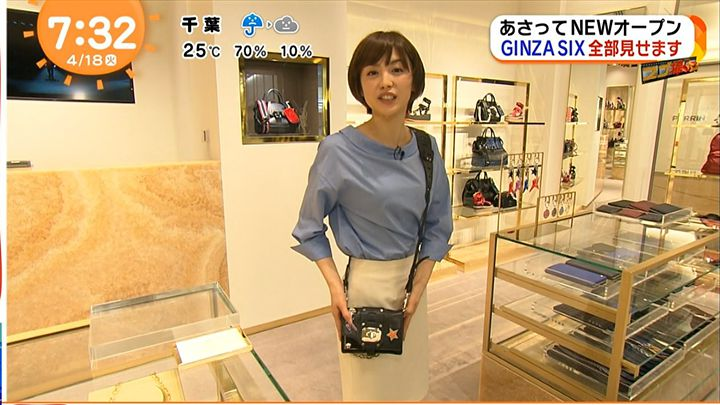 miyaji20170418_09.jpg