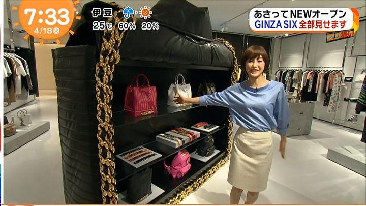 miyaji20170418_19.jpg