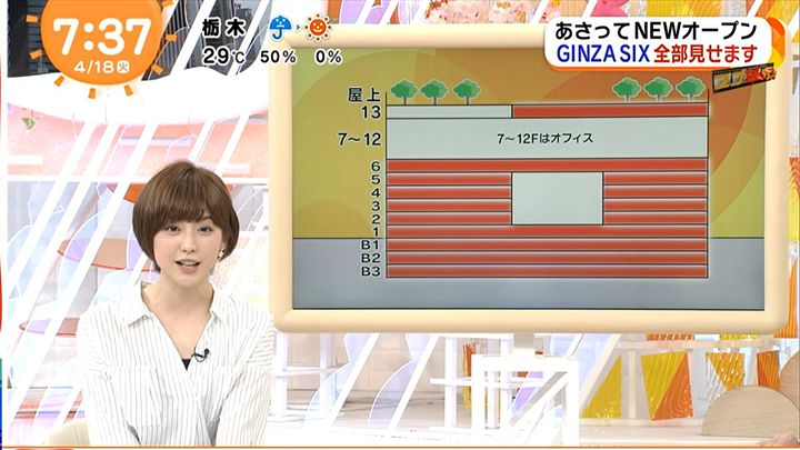 miyaji20170418_27.jpg
