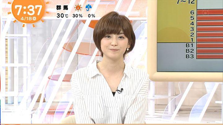 miyaji20170418_28.jpg