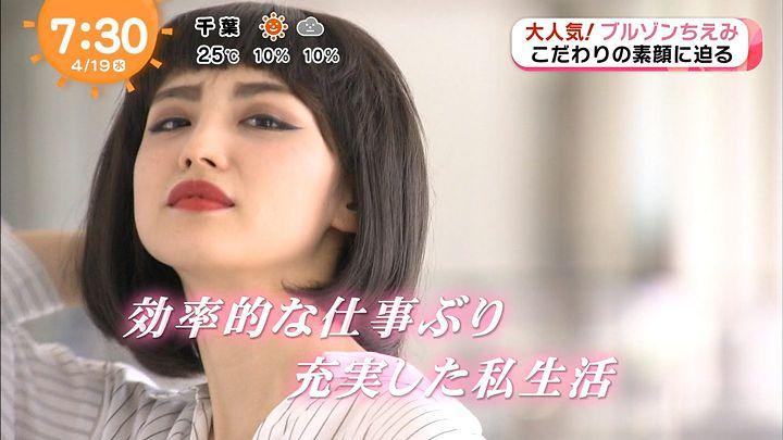 miyaji20170419_16.jpg