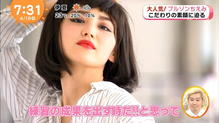 miyaji20170419_24.jpg