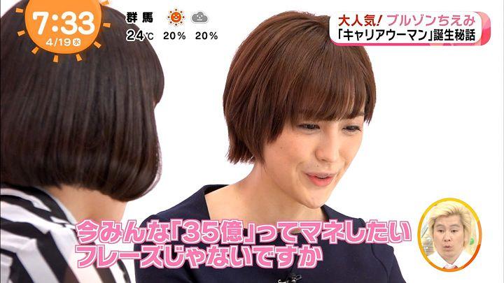 miyaji20170419_30.jpg