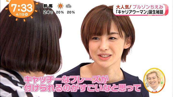 miyaji20170419_32.jpg