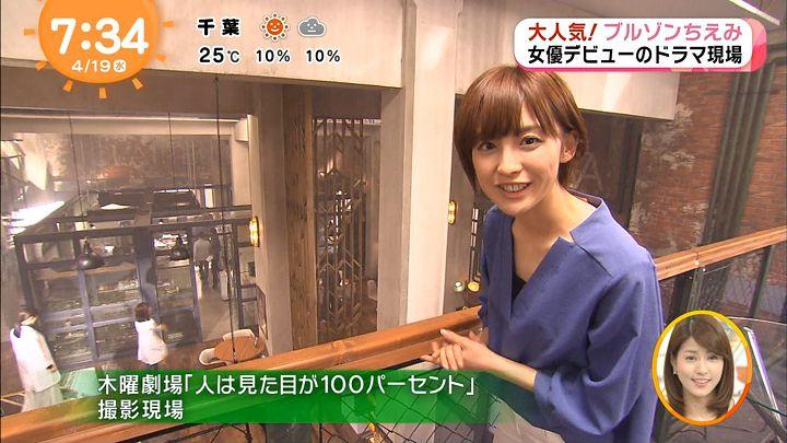 miyaji20170419_34.jpg