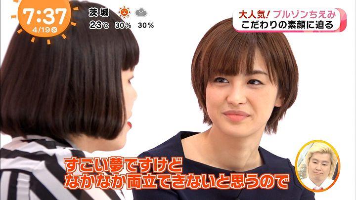 miyaji20170419_35.jpg