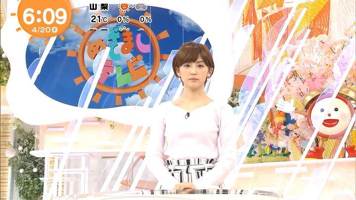 miyaji20170420_02.jpg