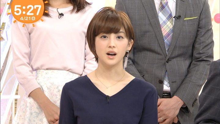 miyaji20170421_01.jpg
