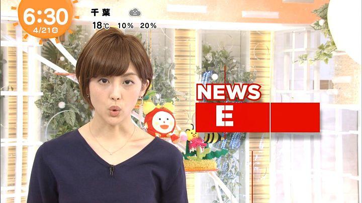 miyaji20170421_07.jpg