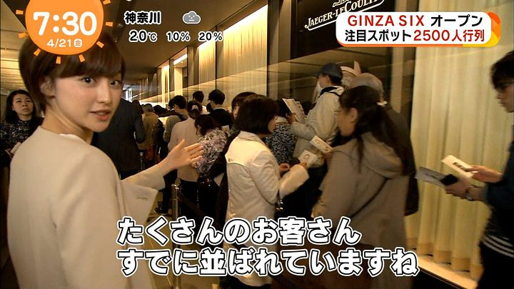miyaji20170421_12.jpg