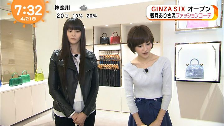 miyaji20170421_13.jpg