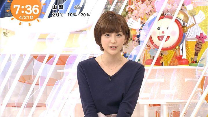 miyaji20170421_27.jpg