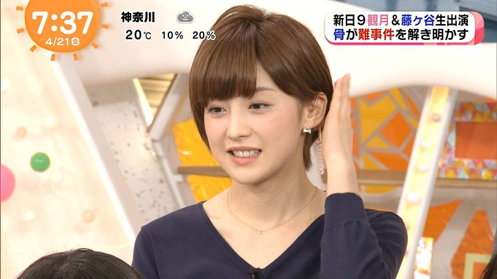 miyaji20170421_28.jpg