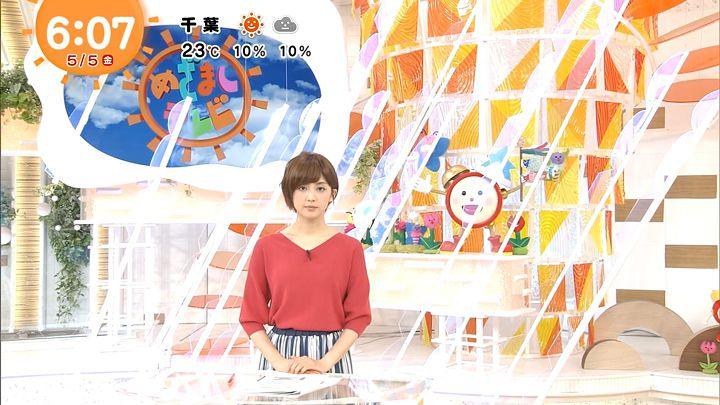 miyaji20170505_01.jpg